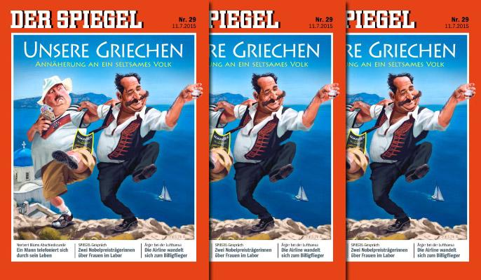 Der spiegel nr 29 unsere griechen for Spiegel 29 2018