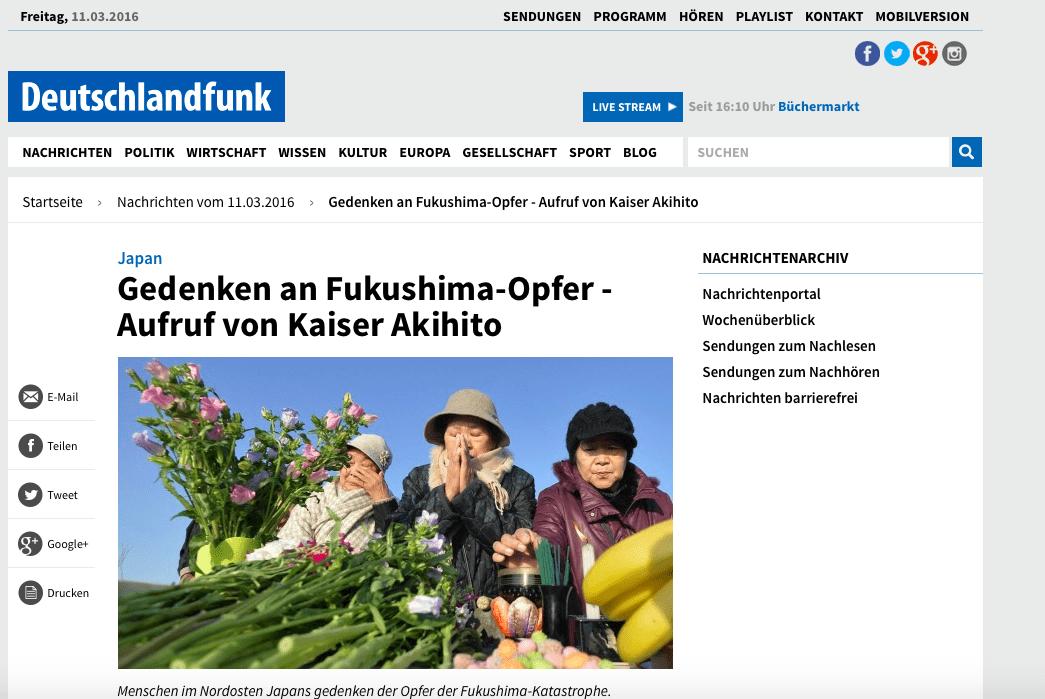 Fukushima_DLF