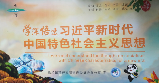 Die große Show des Drachens: Importmesse in China
