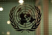 UN-Migrationspakt: Einwanderung aus Liebe zu Deutschland