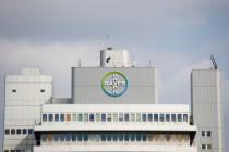 Giftpille: Niederlage für Bayer in Sachen Glyphosat