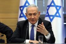 Israel: Bibis Ära geht zu Ende