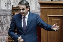 Hagia Sophia als Moschee: Griechenland fordert scharfe Maßnahmen gegen Türkei