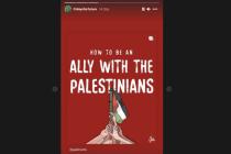 Der nächste Dammbruch: Fridays for Future verbreitet Boykottaufruf gegen Israel